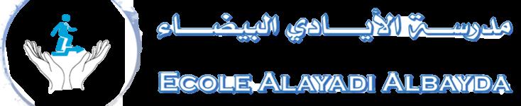 Alayadi Albayda